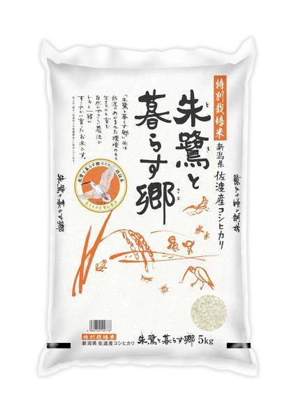 新潟県佐渡産コシヒカリ