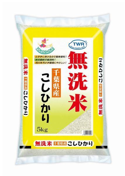無洗米千葉県産コシヒカリ
