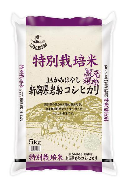 新潟県岩船産コシヒカリ