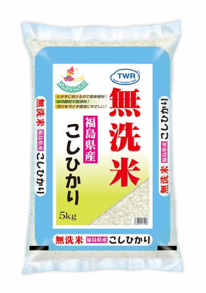 無洗米福島県産コシヒカリ