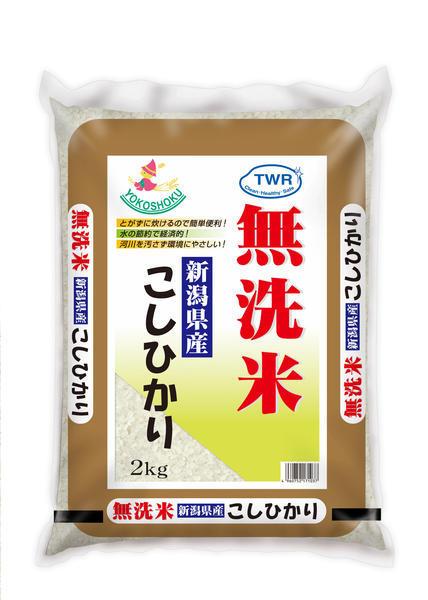 無洗米新潟県産コシヒカリ